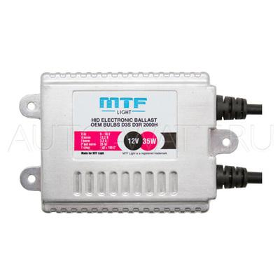 Блок розжига ксенона MTF D3 48Вт 12в