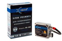 Блок розжига ксенона Xenite BX-360