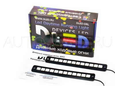 Дневные ходовые огни DRL-102 (гибкие)
