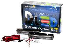Дневные ходовые огни DRL-125 SMD3528-5050 2x1W