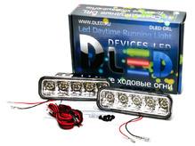 Дневные ходовые огни DRL-131 SMD5050 2x2.5W