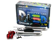 Дневные ходовые огни DRL-133 DIP 2x3W