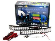 Дневные ходовые огни DRL-138 DIP 2x3.5W