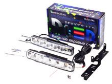 Дневные ходовые огни DRL-18 High-Power 3W
