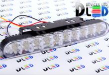 Дневные ходовые огни DRL-29 DIP 2.4W