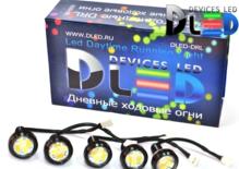 Дневные ходовые огни DRL-5 x 2 (с поворотом) SMD5630 16W