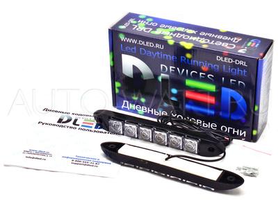 Дневные ходовые огни DRL- 52 (гибкие) SMD5050 1.5W