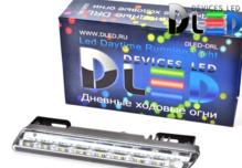 Дневные ходовые огни DRL-57 SMD5050 2W