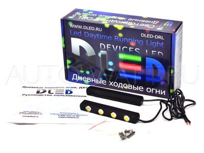 Дневные ходовые огни DRL-84 High-Power 4W