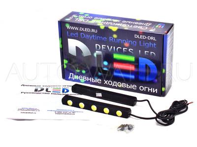 Дневные ходовые огни DRL-85 High-Power 5W