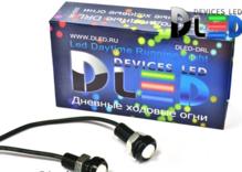 Дневные ходовые огни DRL-88 High-Power 3W