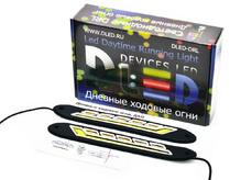 Дневные ходовые огни DRL-95 (гибкие) с поворотом
