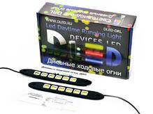 Дневные ходовые огни DRL-96 mini (гибкие)