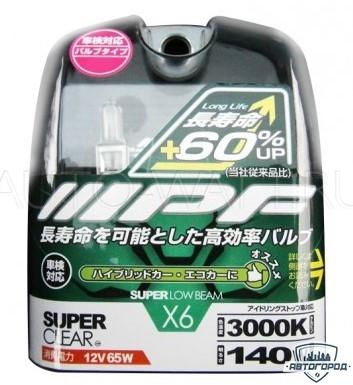 Газонаполненные лампы H1 - IPF SPARKLING WHITE 3000K Long Life