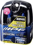 Газонаполненные лампы H1 - IPF XENON WHITE SUPER J BEAM 4900K