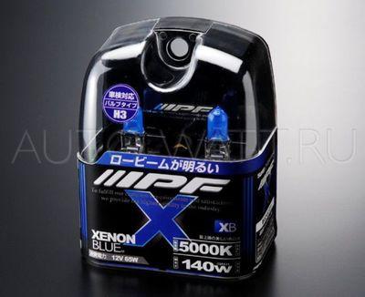 Газонаполненные лампы H3 - IPF XENON BLUE 5000K