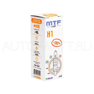 Лампа галогенная H1 - MTF 12V 55W 3000K