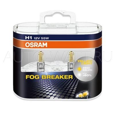Лампа галогенная H1 - OSRAM Fog Breaker 12V 55W 2600K
