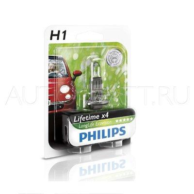 Лампа галогенная H1 - PHILIPS Long Life Eco 12V 55W 4000K