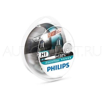 Лампа галогенная H1 - PHILIPS X-treme Vision +130% 12V 55W 3700K Комплект