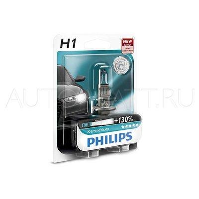 Лампа галогенная H1 - PHILIPS X-treme Vision +130% 12V 55W 3700K