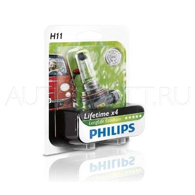 Лампа галогенная H11 - PHILIPS Long Life Eco 12V 55W 4000K
