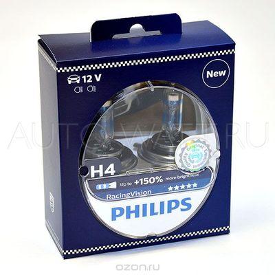 Лампа галогенная H4 - PHILIPS Racing Vision +150% 12V 60/55W 3800K Комплект