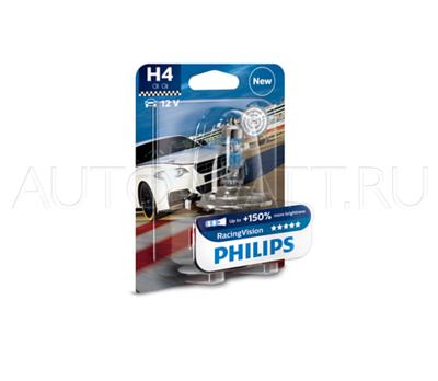 Лампа галогенная H4 - PHILIPS Racing Vision +150% 12V 60/55W 3800K