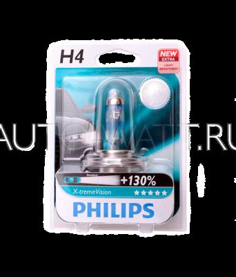 Лампа галогенная H4 - PHILIPS X-treme Vision +130% 12V 60/55W 3700K