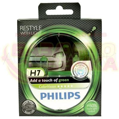 Лампа галогенная H7 - PHILIPS Color Vision +60% Green 12V 55W Зелёная Комплект