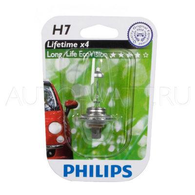 Лампа галогенная H7 - PHILIPS LongLife EcoVision 12V 55W 3000K