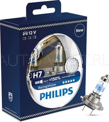 Лампа галогенная H7 - PHILIPS Racing Vision +150% 12V 55W 3800K Комплект