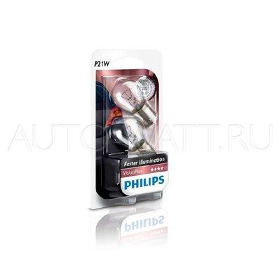 Лампа галогенная P21W 1156  - PHILIPS Vision Plus +50% 12V 21W 3000K Комплект