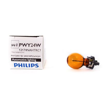 Лампа галогенная PWY24W - PHILIPS NAHTR HiPerVision 12V 24W Жёлтая Комплект