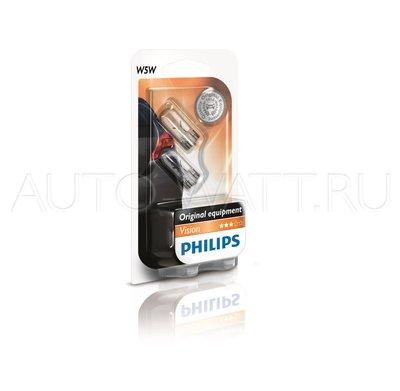 Лампа галогенная W5W - PHILIPS Vision 12V 5W 3000K Комплект