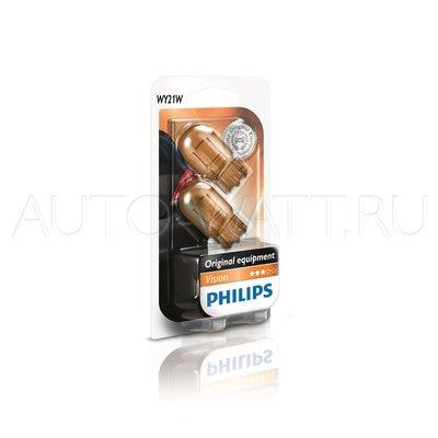 Лампа галогенная WY21W - PHILIPS Vision 12V 21W Жёлтые Комплект