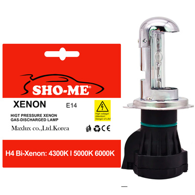 Лампа ксенон H4 Bi-Xenon Sho-Me 4300K 5000K 6000K