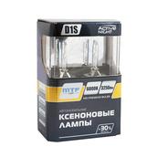 Лампа ксеноновая D1S - ACTIVE NIGHT S