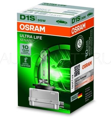 Лампа ксеноновая D1S - OSRAM Xenarc Ultra Life 4350K 85V 35W