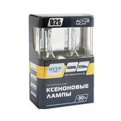 Лампа ксеноновая D2S - ACTIVE NIGHT S