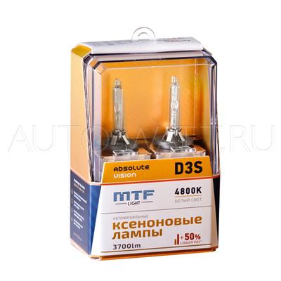 Лампа ксеноновая D3S - Absolute Vision