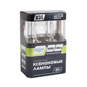 Лампа ксеноновая D3S - ACTIVE NIGHT S