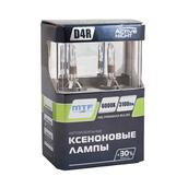 Лампа ксеноновая D4R - ACTIVE NIGHT S