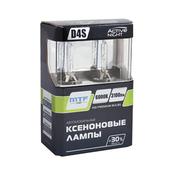 Лампа ксеноновая D4S - ACTIVE NIGHT S
