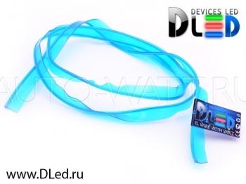 Неоновый шнур с шлейфом EL 2.3мм Синий