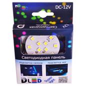 Панель в салонный светильник 12 Led SMD 5050 (круг)