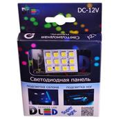 Панель в салонный светильник 12 Led SMD 5050