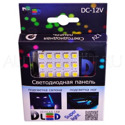 Панель в салонный светильник 15 Led SMD 5050