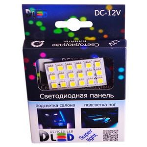 Панель в салонный светильник 18 Led SMD 5050