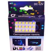 Панель в салонный светильник 24 Led SMD 5050